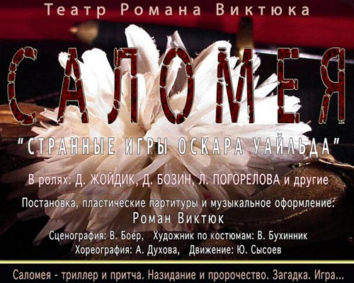 http://foto.germany.ru/albums/1/3/129513/salomea_web_500.jpg