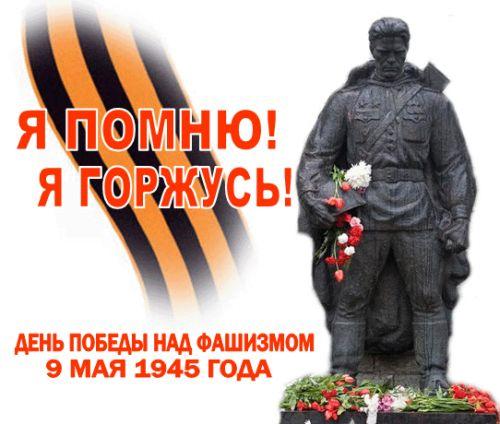 http://foto.germany.ru/albums/3/9/139539/f289b0981d948e83be0ce1bd5bc907c4_full.jpg