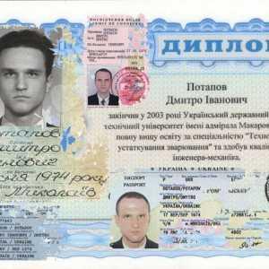 Дмитрий Потапов Украина (Nikolaev) 43