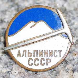 alpinist_cccp
