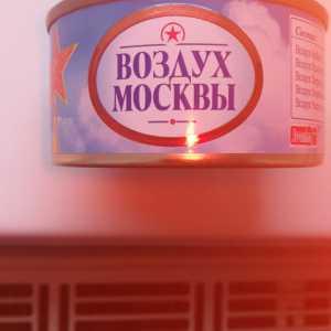 игорь60